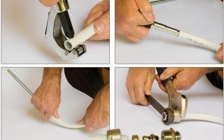 Монтаж металлопластиковых труб своими руками (фото и видео)