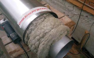 Чем утеплить дымоходную трубу: способы, материалы и инструменты