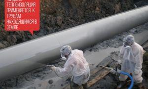 Утепление трубопроводов: выбор материала, процесс