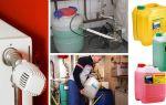 Антифриз в системе отопления дома: преимущества и недостатки, варианты и их особенности