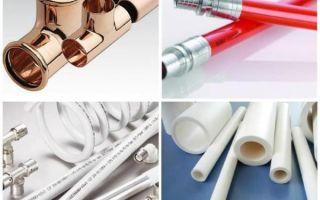 Выбор трубы для отопления частного дома: виды материалов, как выбрать?