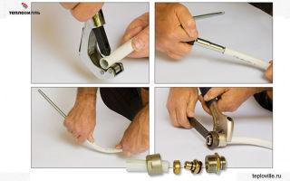 Соединение металлопластиковых труб фитингами своими руками (фото и видео)