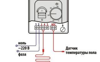 Подключение терморегулятора к системе отопления