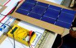Солнечные батареи для дома своими руками: инструкция (фото и видео)