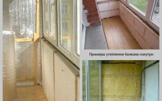 Чем утеплить балкон внутри и снаружи своими руками (фото и видео)