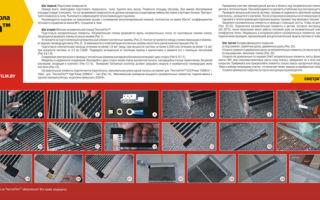 Утепление металлоконструкций различными методами