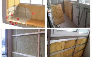 Утепление лоджии минеральной ватой: монтаж теплоизоляции