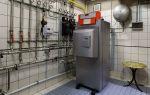 Монтаж газовых котельных: этапы установки и преимущества (видео)