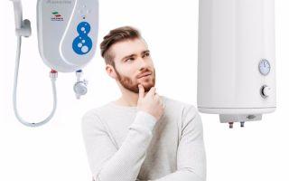 Проточный или накопительный водонагреватель: что лучше выбрать (видео)