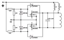 Индукционный нагреватель своими руками: схема