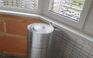 Утепление балкона пенофолом своими руками