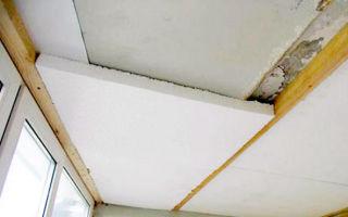 Как утеплить лоджию пенопластом: пол, стены, потолок