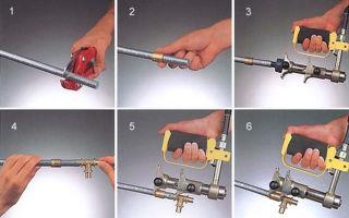 Монтаж труб из сшитого полиэтилена своими руками: схемы (видео)