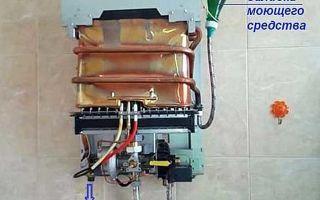 Чем промыть радиатор газовой колонки: способы