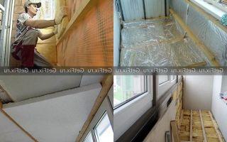 Утепление лоджии своими руками в панельном доме: процесс, материалы и инструменты