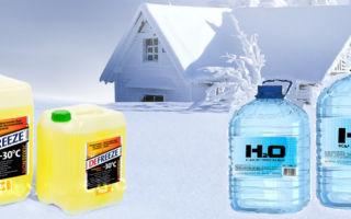 Как выбрать теплоноситель для систем отопления: пар, вода или антифриз