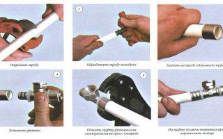 Крепление металлопластиковых труб: правила и рекомендации