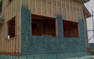 Утепление каркасного дома снаружи (фото и видео)