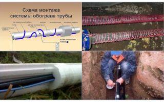 Утепление водопроводных труб в земле: основные способы