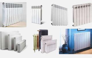 Как выбрать радиаторы отопления для частного дома правильно?
