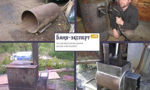 Как сварить печь для бани из трубы? (видео)